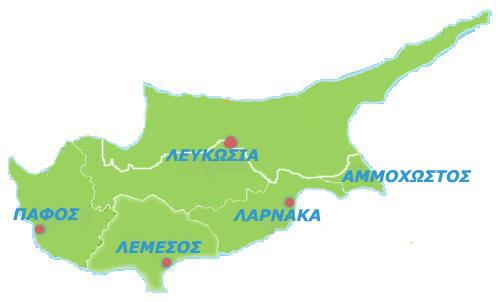 Kypros Xartes
